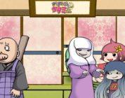 Periodo di uscita di zashiki-warashi no tatami-chan