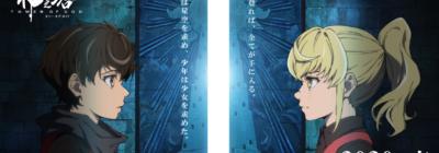 anime per il manhwa Tower of God