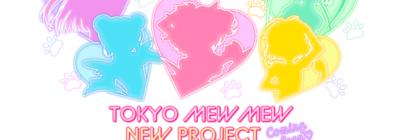 Nuovo progetto per Tokyo Mew Mew
