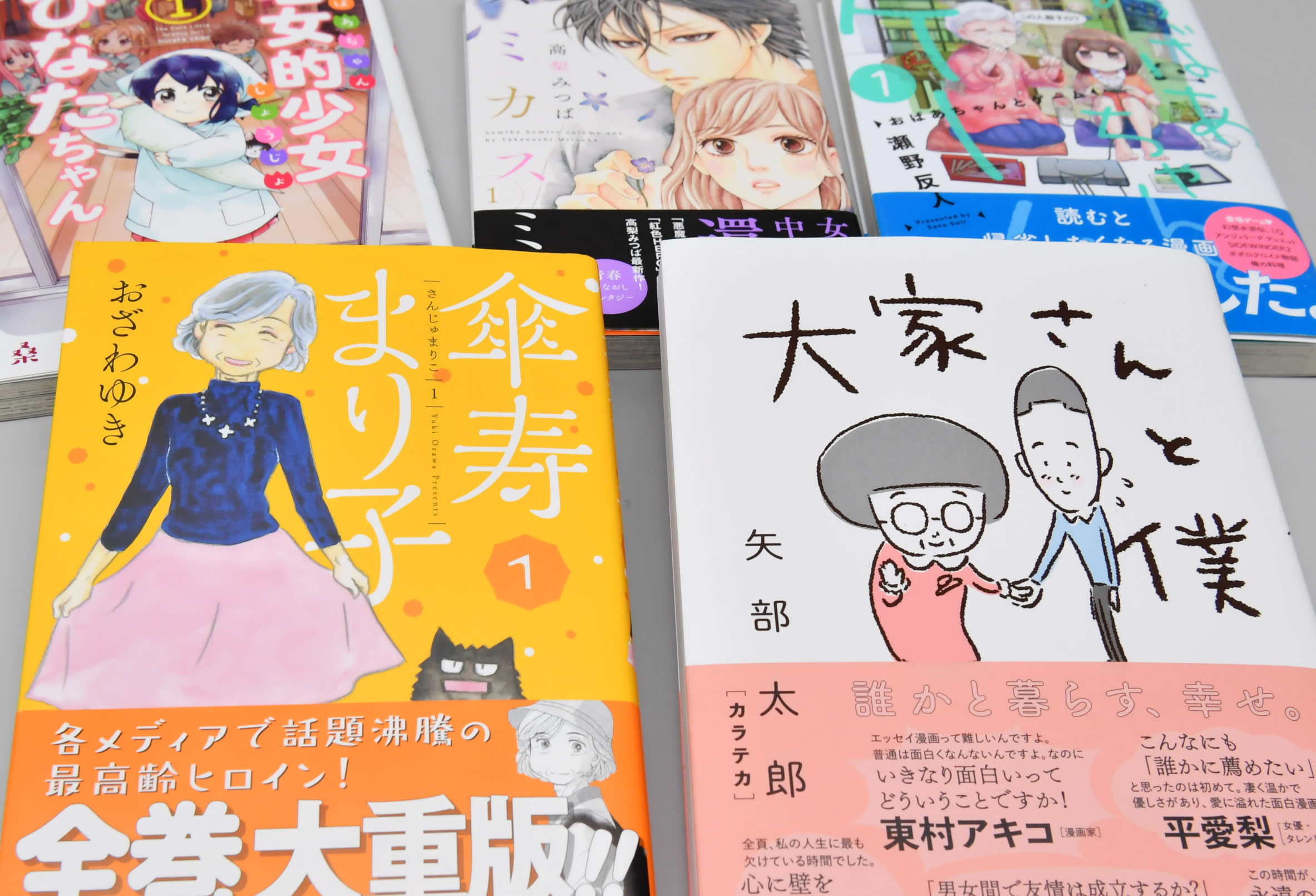 Il manga Oya-san to Boku diventa anime