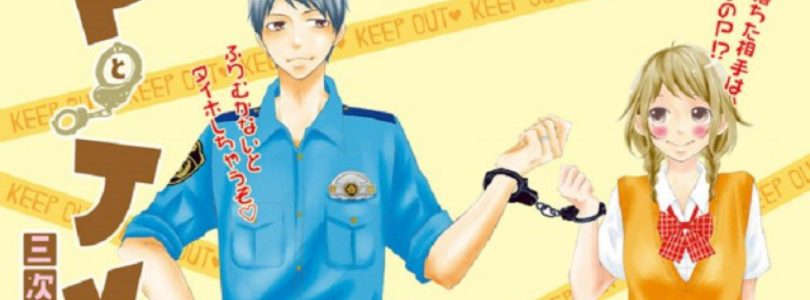 Giunge al termine il manga Policeman and me