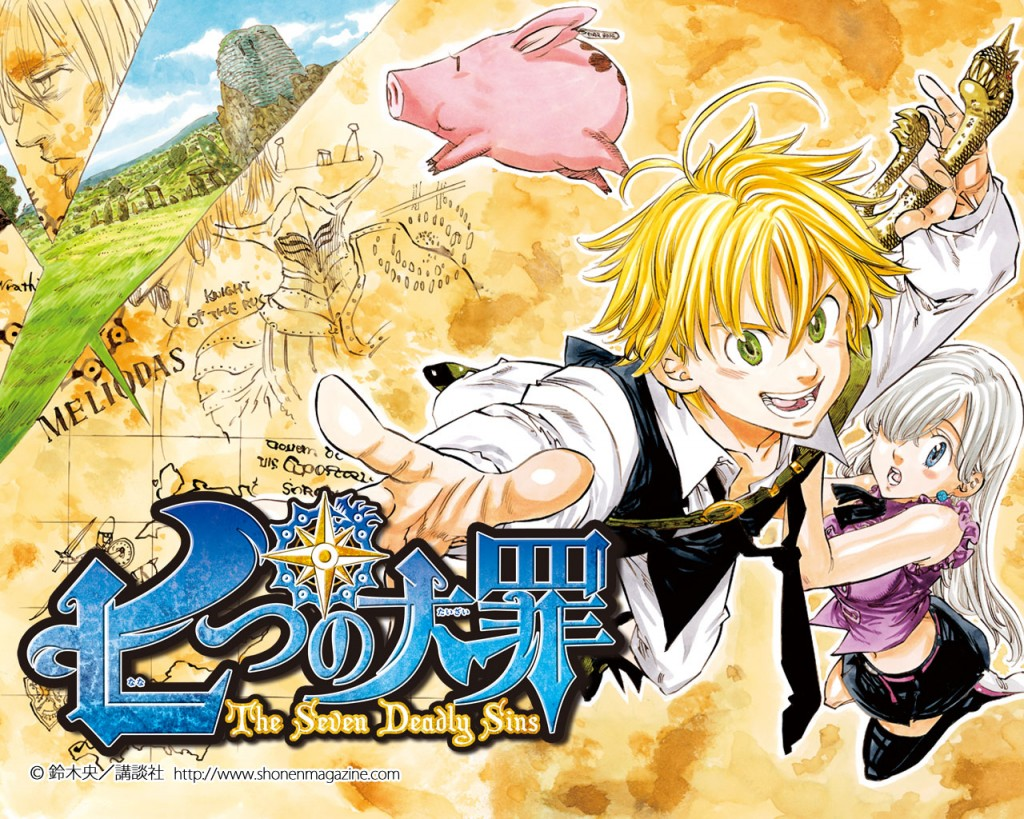Fine del manga The seven deadly sins