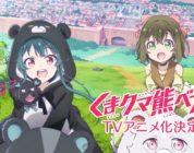 Video promo per l'anime Kuma Kuma Kuma Bear