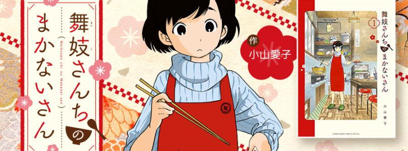 Anime per Maiko-san Chi no Makanai-san