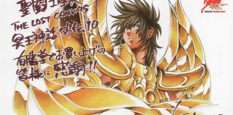 capitolo speciale per Saint Seiya: Lost canvas