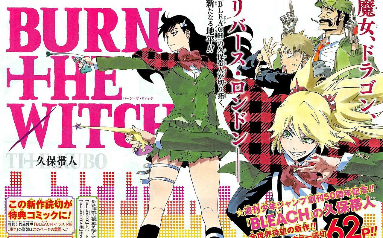 Nuovo manga per Tite Kubo