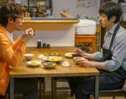 Annunciato Film per Kino nani o tabeta