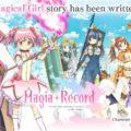 Seconda stagione per Magia Record