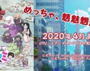 Video promo per Zashiki-Warashi no Tatami-chan