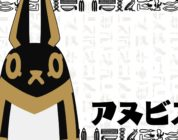 Anime per Tōtotsu ni Egypt Kami