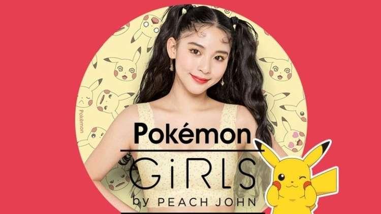 Pokemon Lingerie
