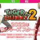 Annunciato Tiger & Bunny 2
