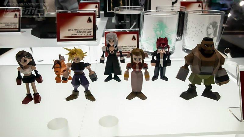 Figure Retro Final Fantasy 7