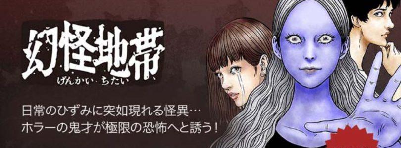 Nuovo manga di Junji Ito