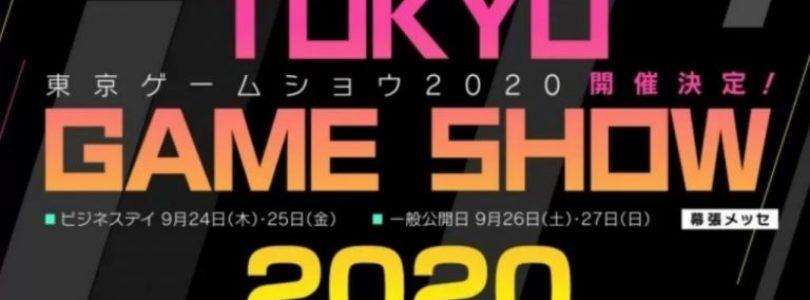 Tokyo game show Cancellato