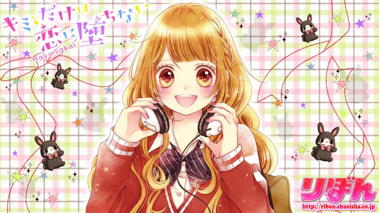Mayu Sakai nuovo manga