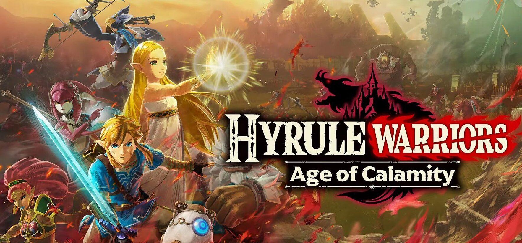 Hyrule Warrios nuovo gioco
