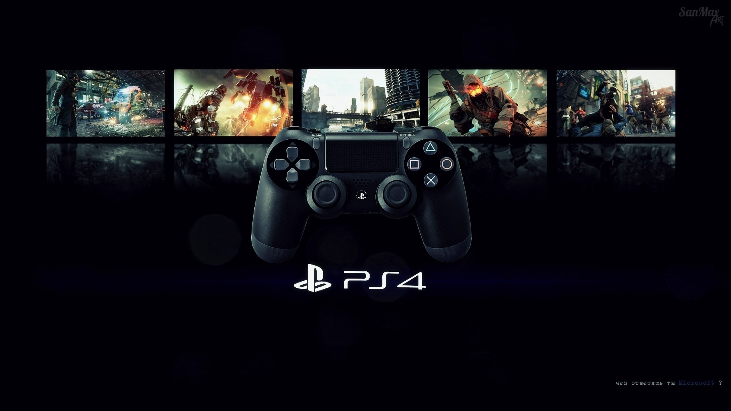 giochi playstation 4