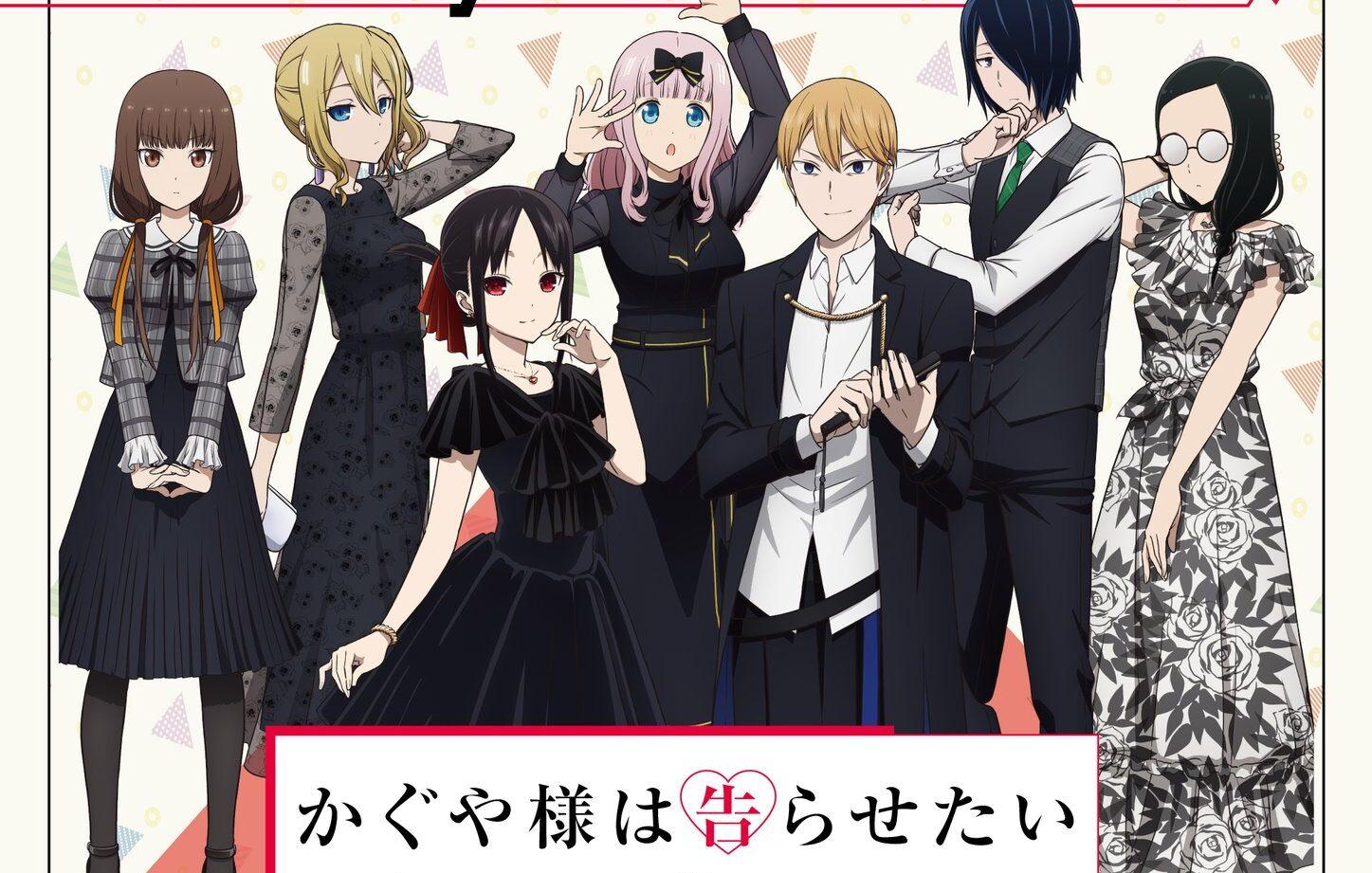 kaguya-sama terza stagione