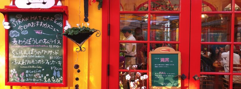 Hayao Miyazaki Ghibli Museum
