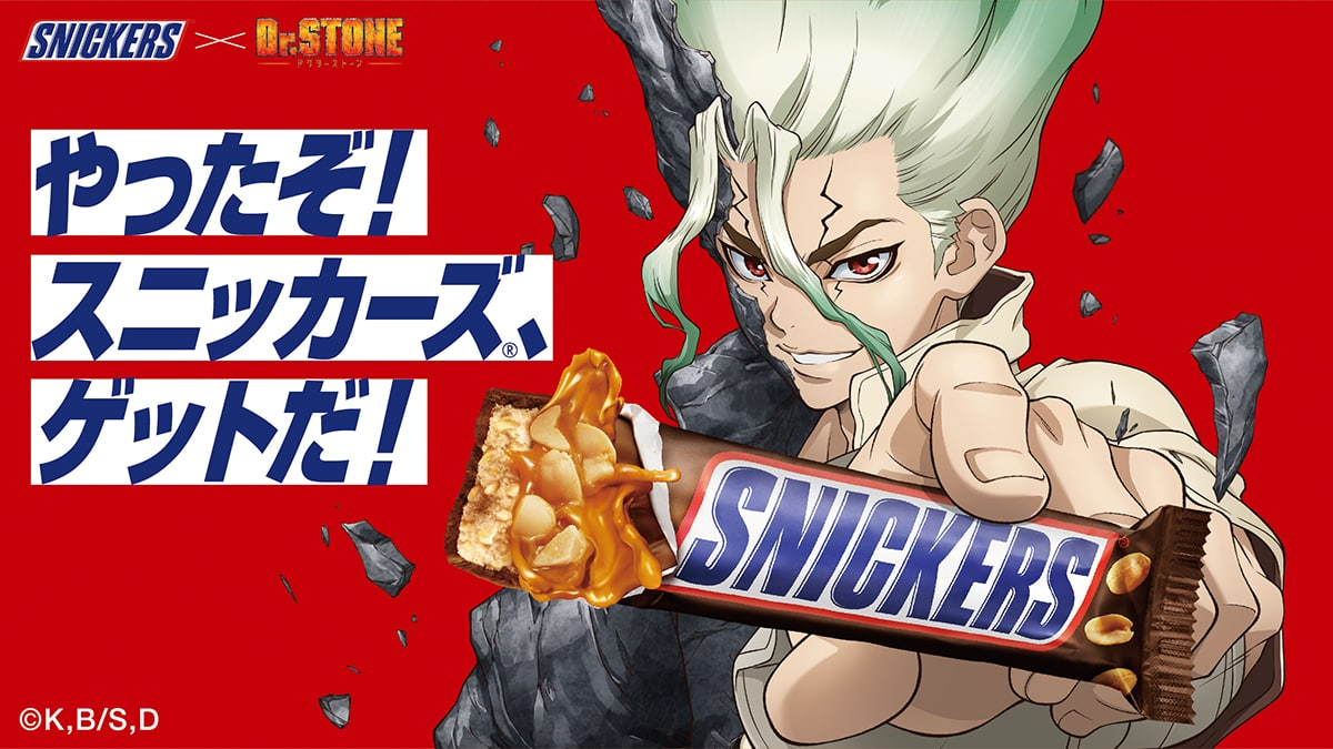 Dr. Stone Snickers