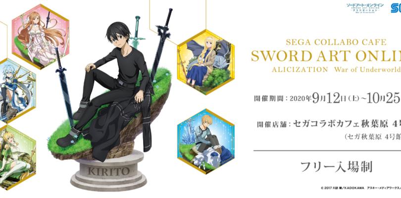 Sword Art online cafè