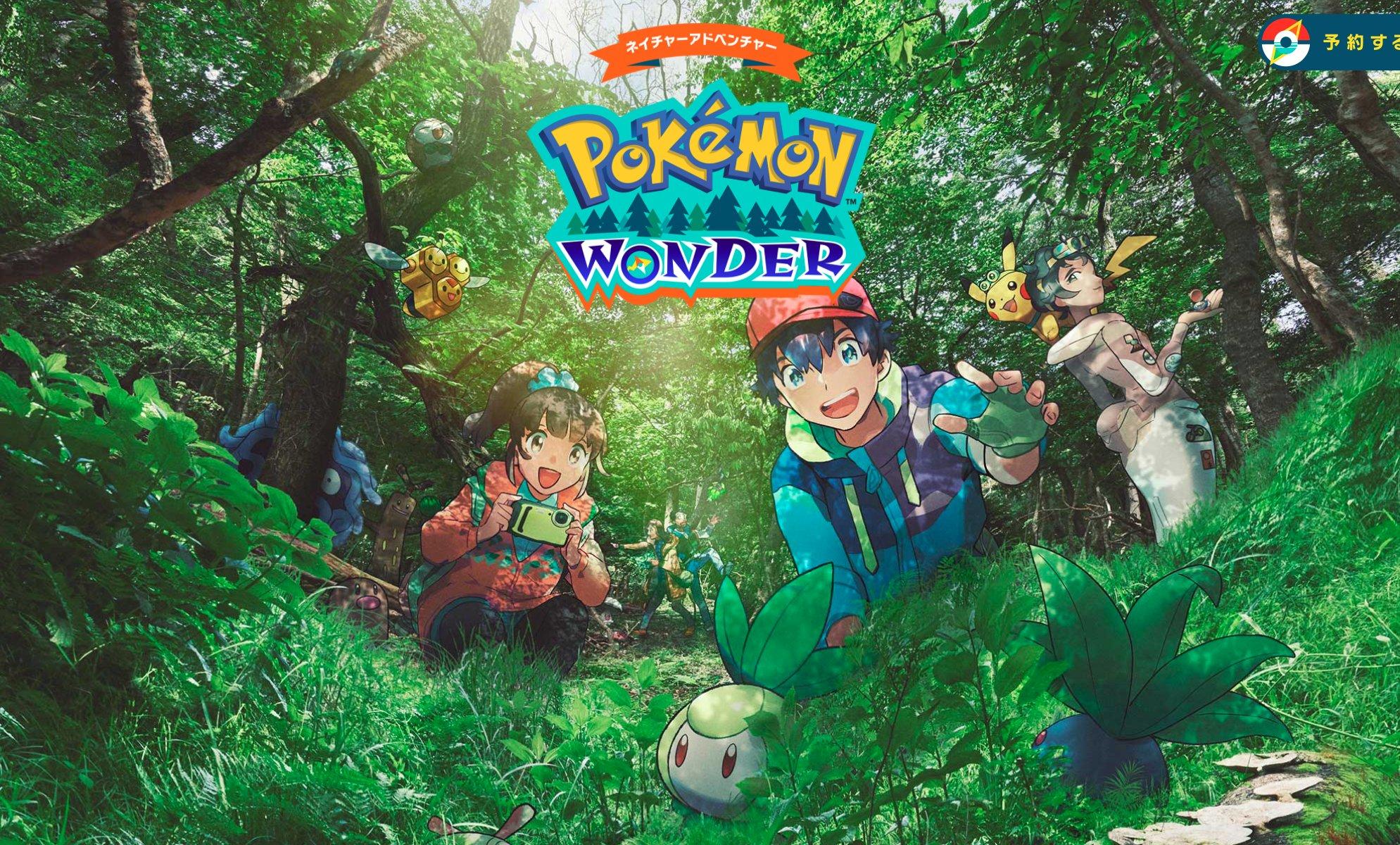 parco a tema pokemon